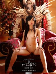 Erika Toda Naked celebrity pictures